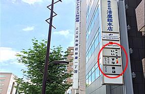 秋葉原駅からのルート案内4