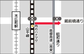 末広町駅からのルート案内3