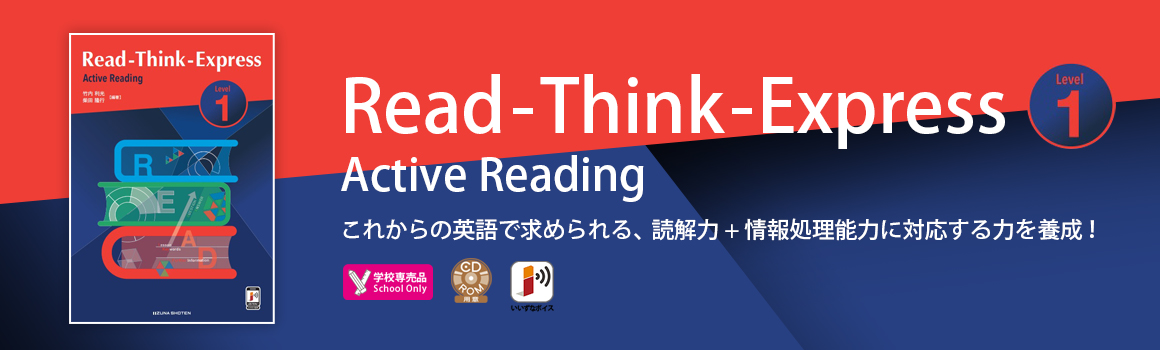 Read-Think-Express