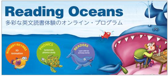 Reading Oceans