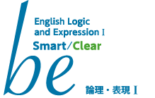 English Logic and Expression I be Smart/Clear