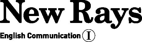 New Rays English Communication Ⅰ