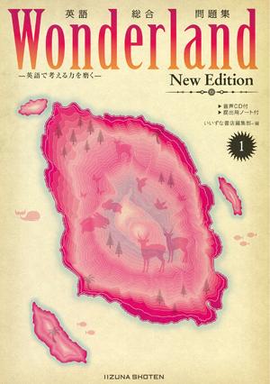 英語総合問題集 Wonderland 1 New Editionイメージ