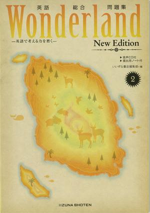 英語総合問題集 Wonderland 2 New Editionイメージ