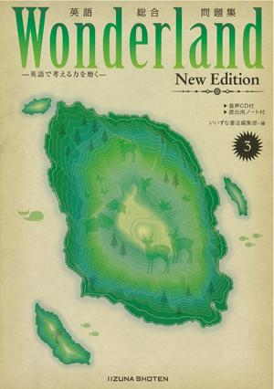英語総合問題集 Wonderland 3 New Editionイメージ