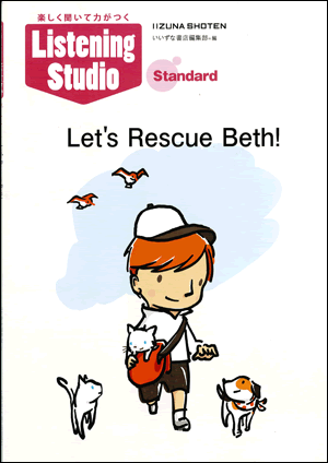 Listening Studio Standard – Let's Rescue Beth!イメージ