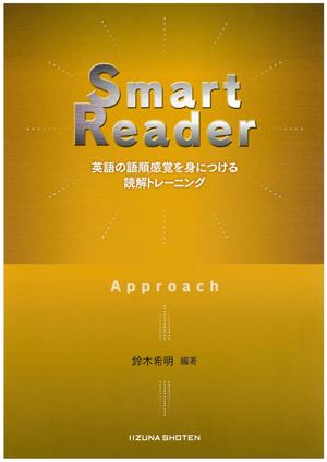 Smart Readerシリーズイメージ