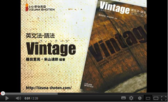 Vintageイメージ