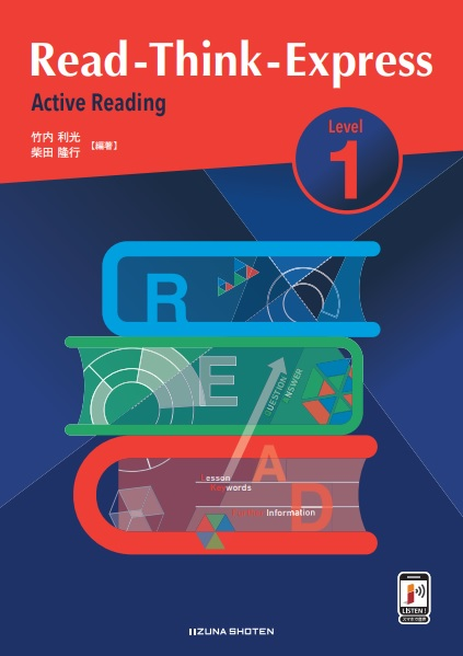 Read-Think-Express Active Reading Level 1イメージ